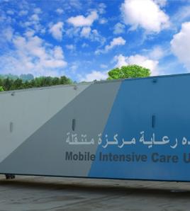 Mobile Clinics & Hospitals